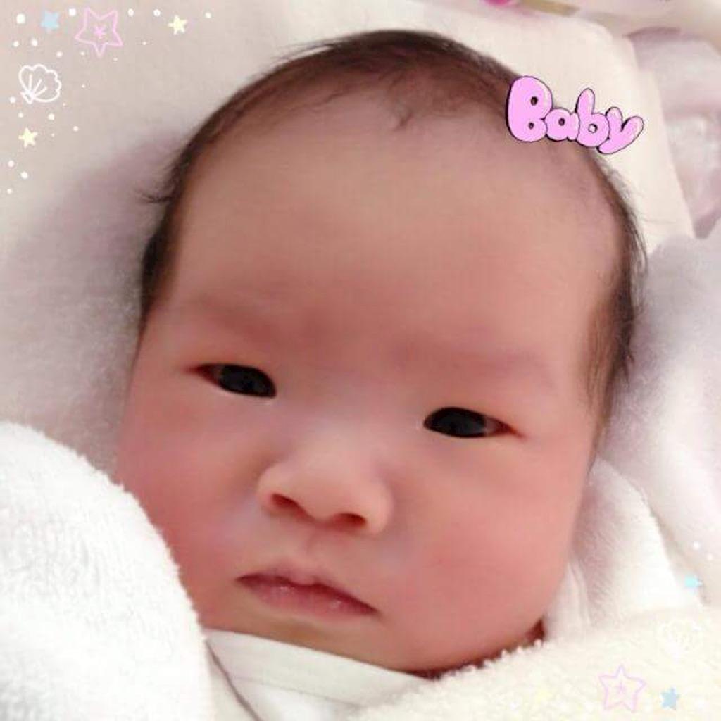 f:id:hnhnhnchan:20160913153228j:image