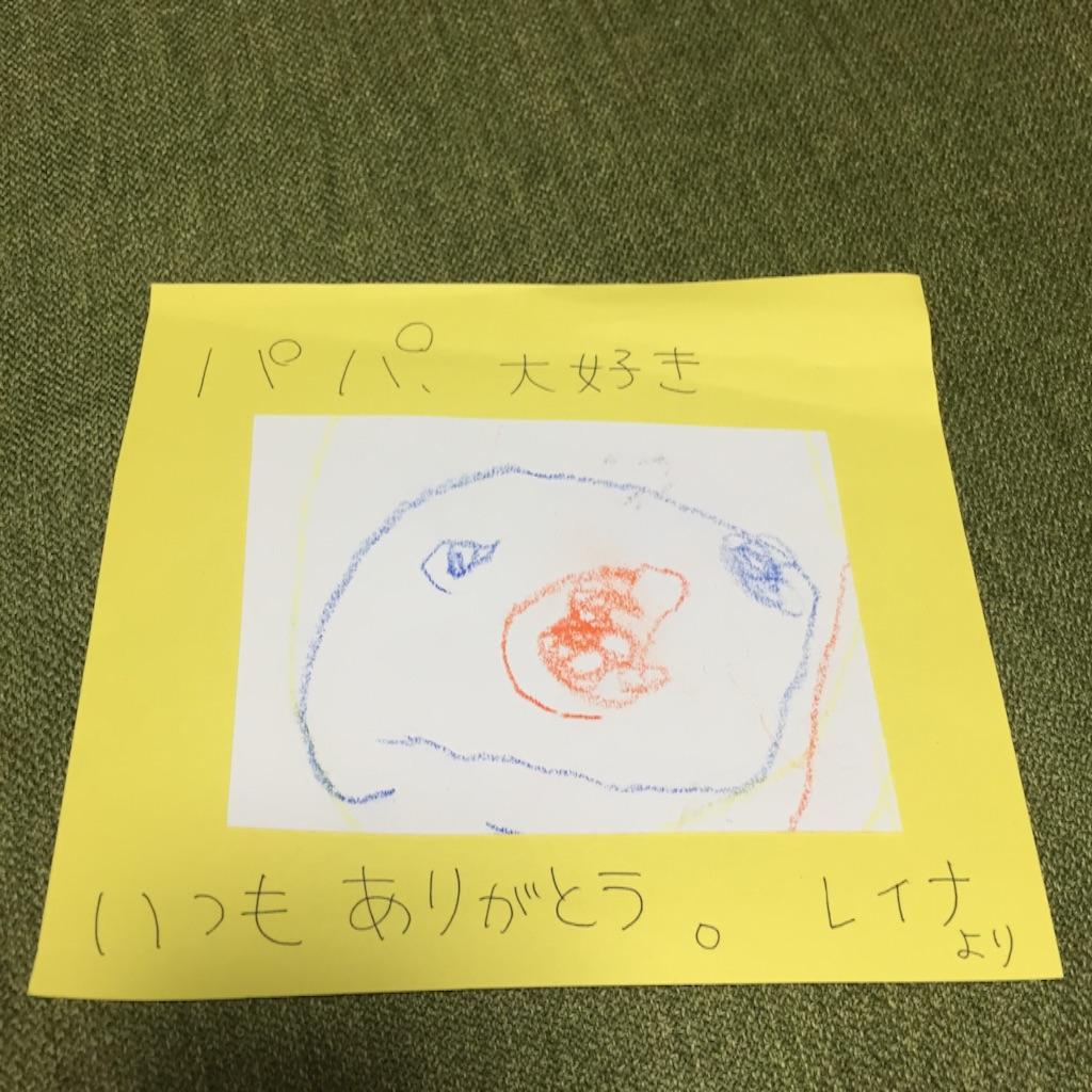 f:id:hnhnhnchan:20161010212116j:image