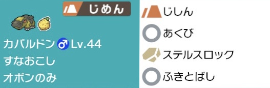 f:id:hnmryokucha:20200201174048j:plain