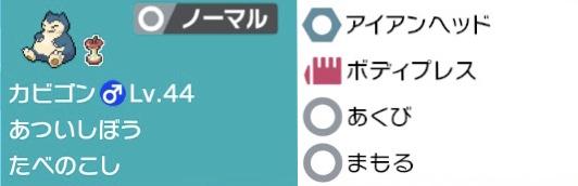f:id:hnmryokucha:20200201175810j:plain