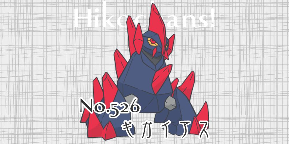 f:id:hnobonokai431:20200105080722p:plain
