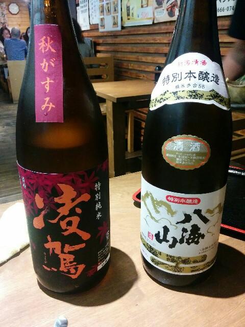 f:id:ho-chandayo:20160926000234j:image