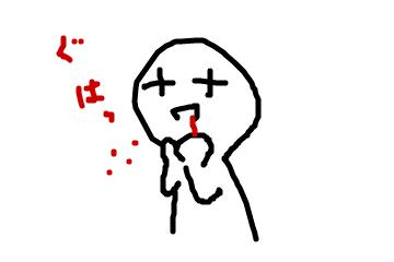 f:id:ho-rensoo:20170303225753p:plain