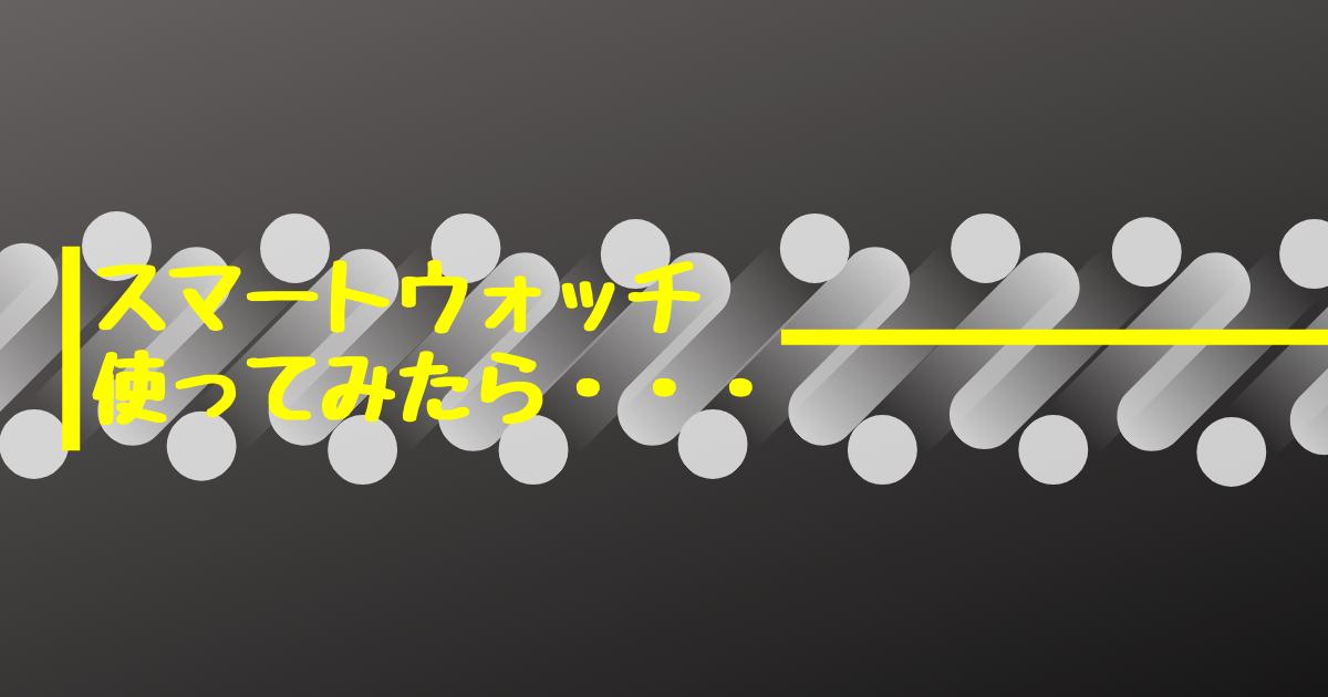 f:id:ho-shix:20210303114100p:plain