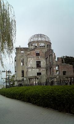 緊急コン 広島原爆ドーム