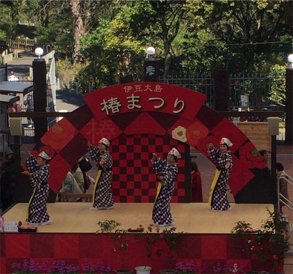 f:id:ho_toyama:20170310212015j:image