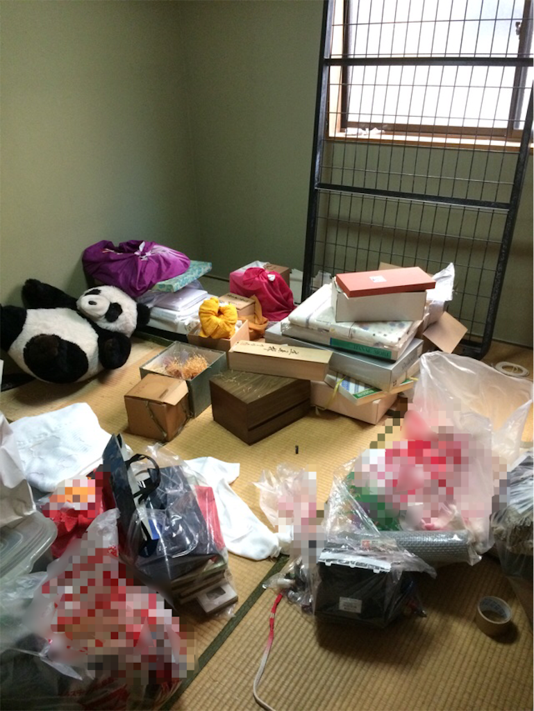f:id:hoarder:20180204131239p:image
