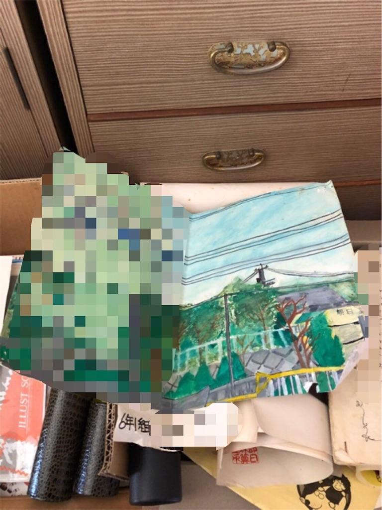 f:id:hoarder:20180325161719j:image