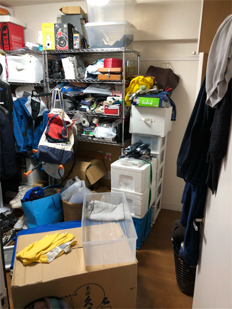 f:id:hoarder:20180511085743p:image