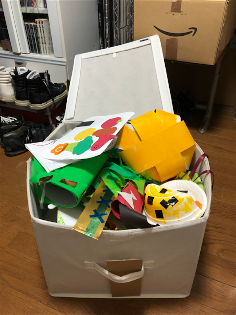 f:id:hoarder:20180514085948p:image