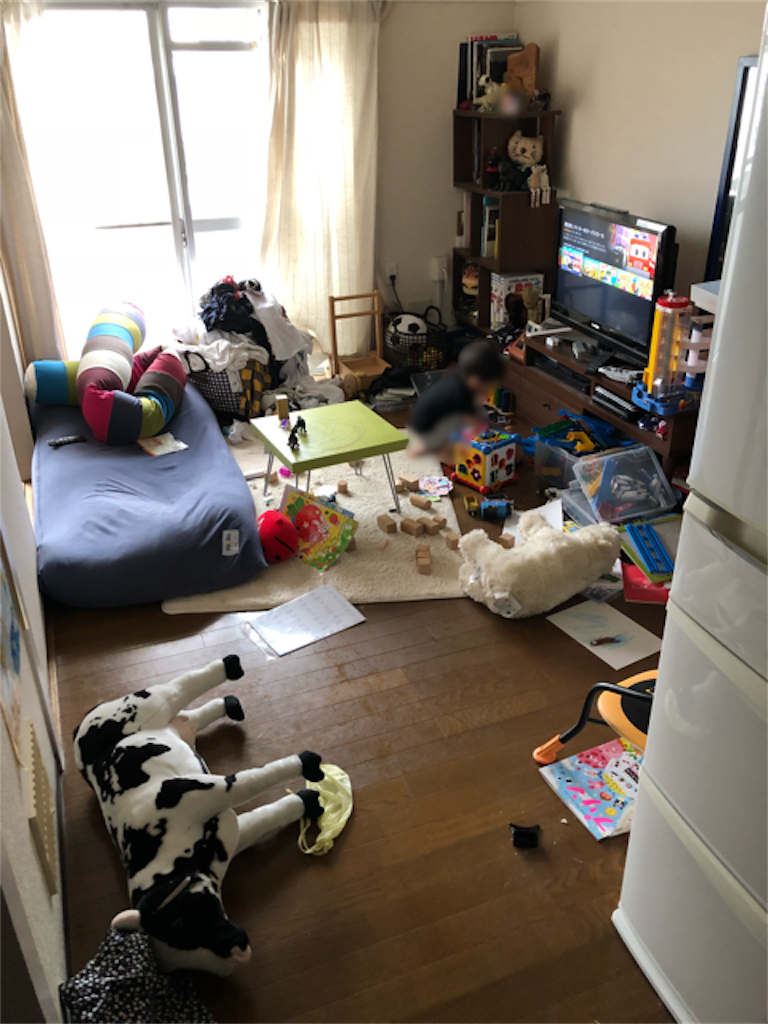 f:id:hoarder:20180611191717p:image