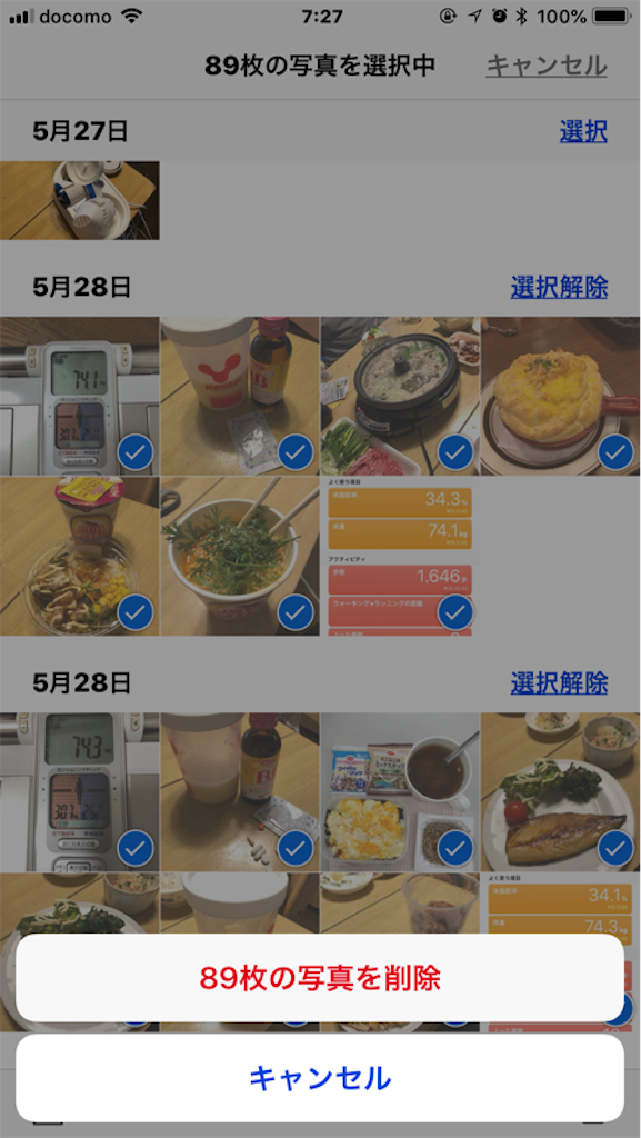 f:id:hoarder:20180629203217p:image