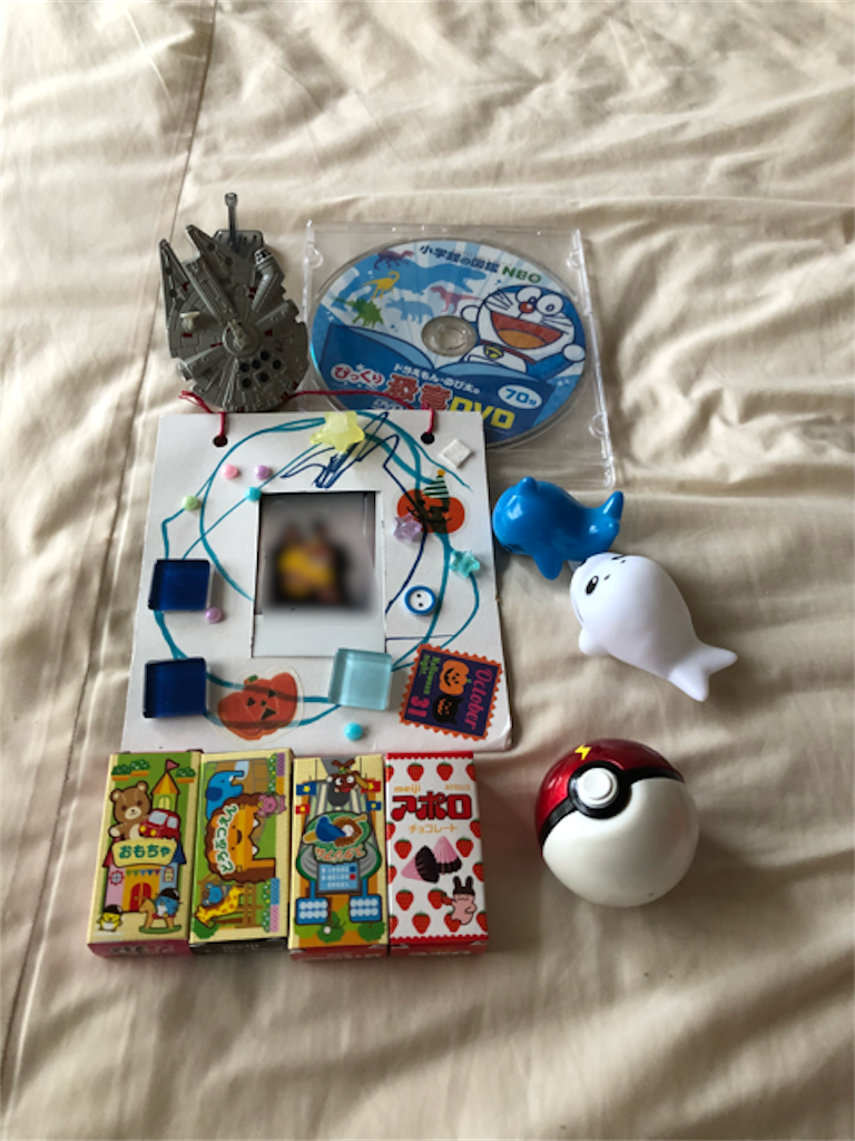 f:id:hoarder:20180719060203p:image