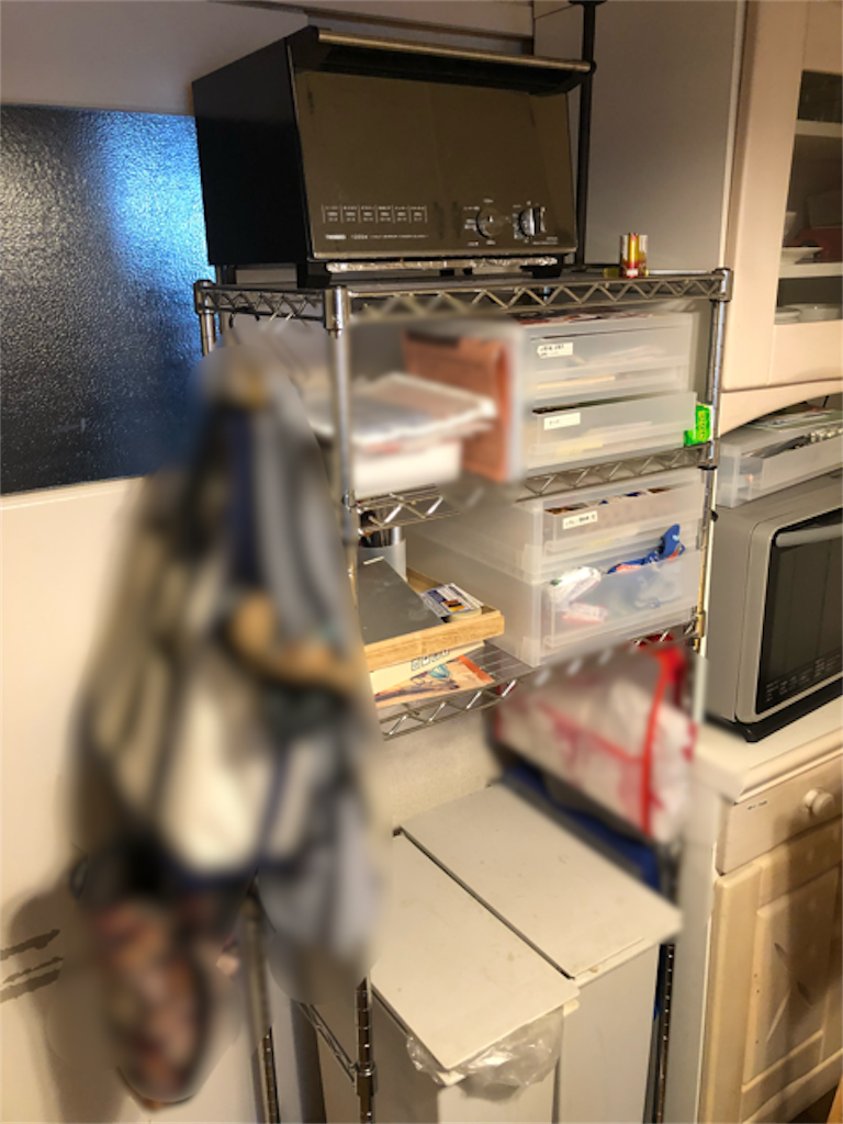 f:id:hoarder:20180729171953p:image