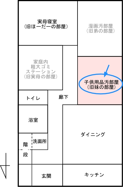 f:id:hoarder:20181015104040j:plain