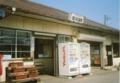 [PEN-EE3]那珂湊駅
