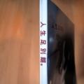 [RICOH GX200]爺様アルバム