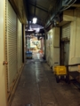 [RICOH GX200]安里界隈