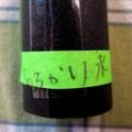 [RICOH GX200]小僧寿司