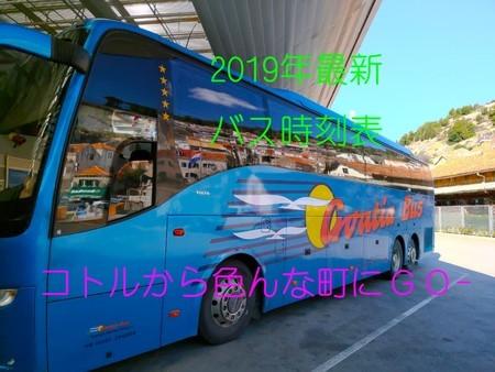f:id:hobby_is_travel:20190402000040j:plain