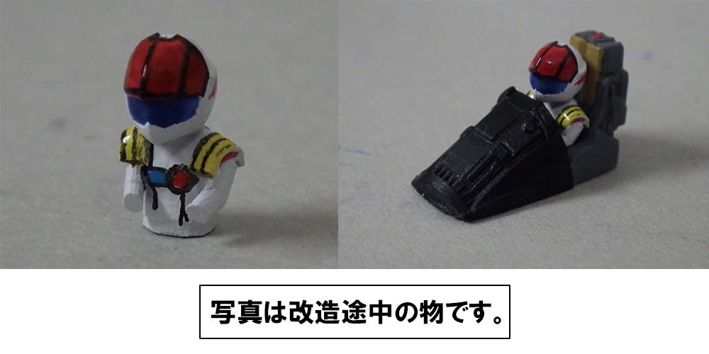 f:id:hobbywrite:20211012172400j:plain