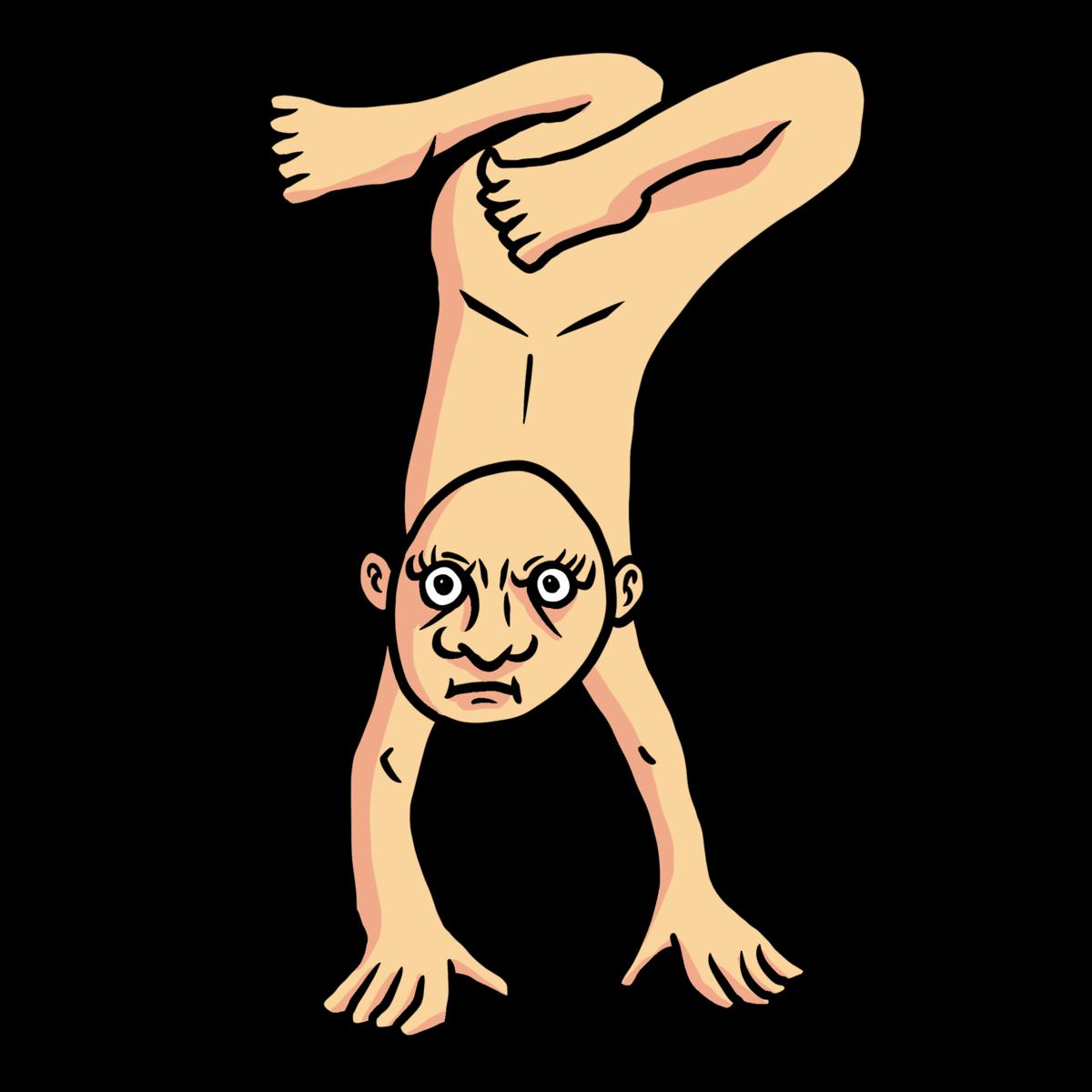 逆立ちをする全裸のおじさん