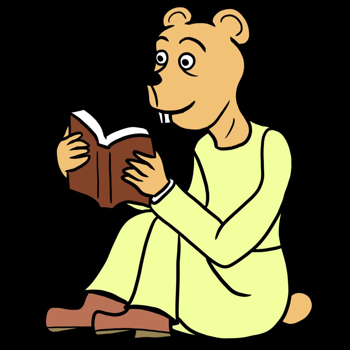 読書するクマのイラスト