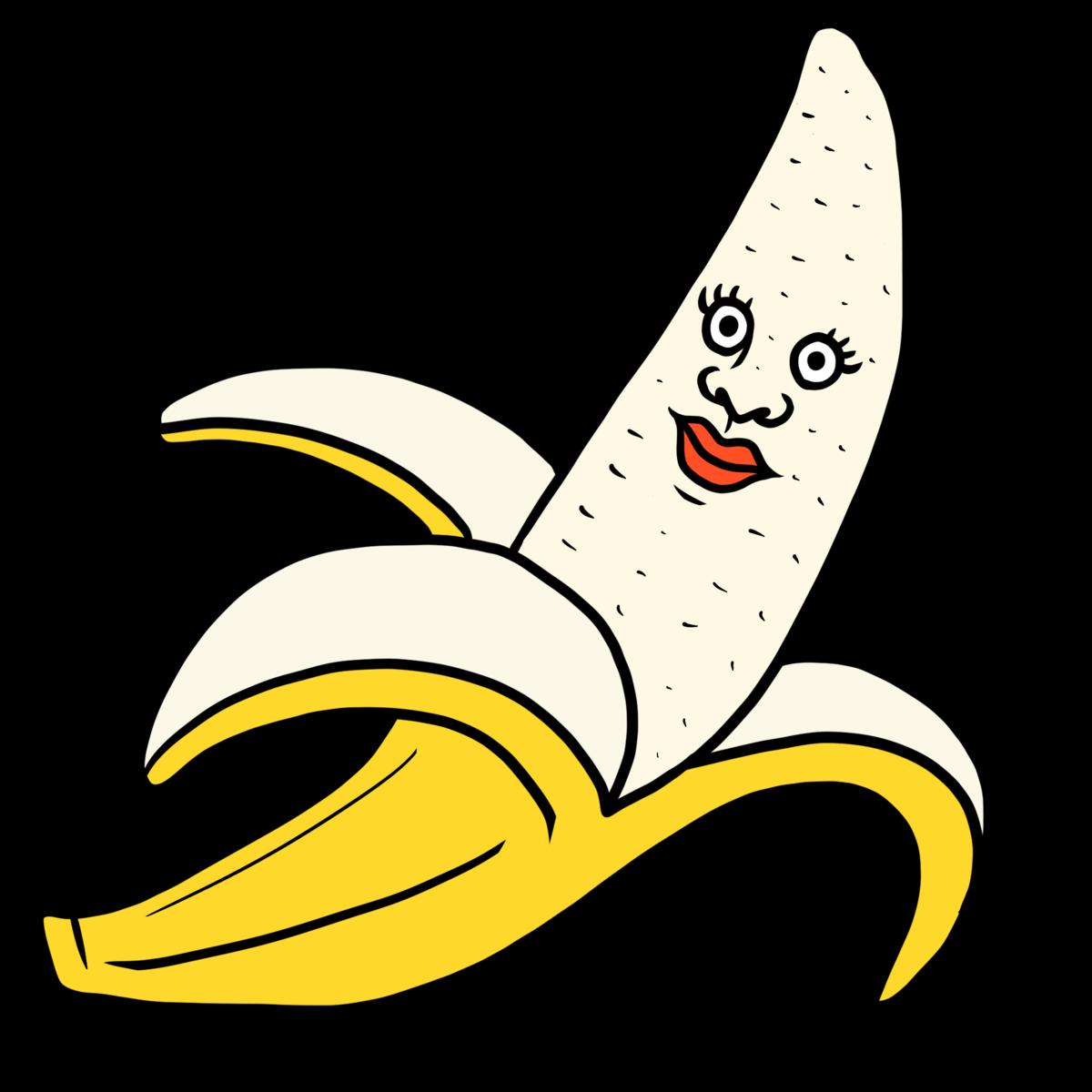 かわいいバナナ