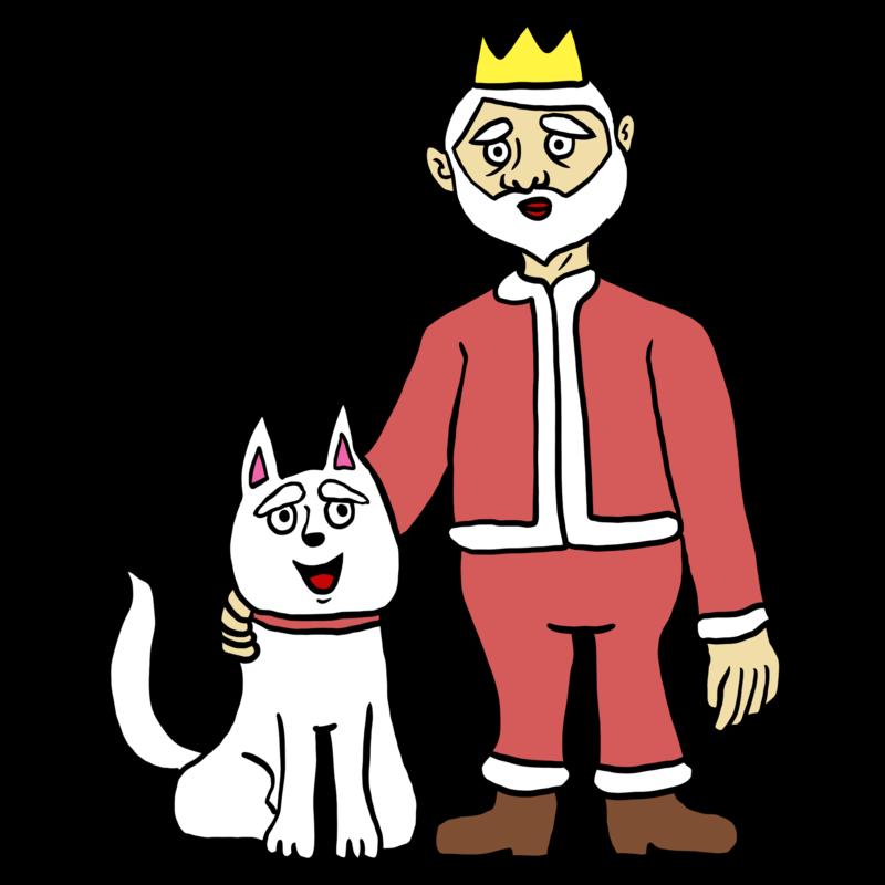 サンタのような王様と犬のイラスト