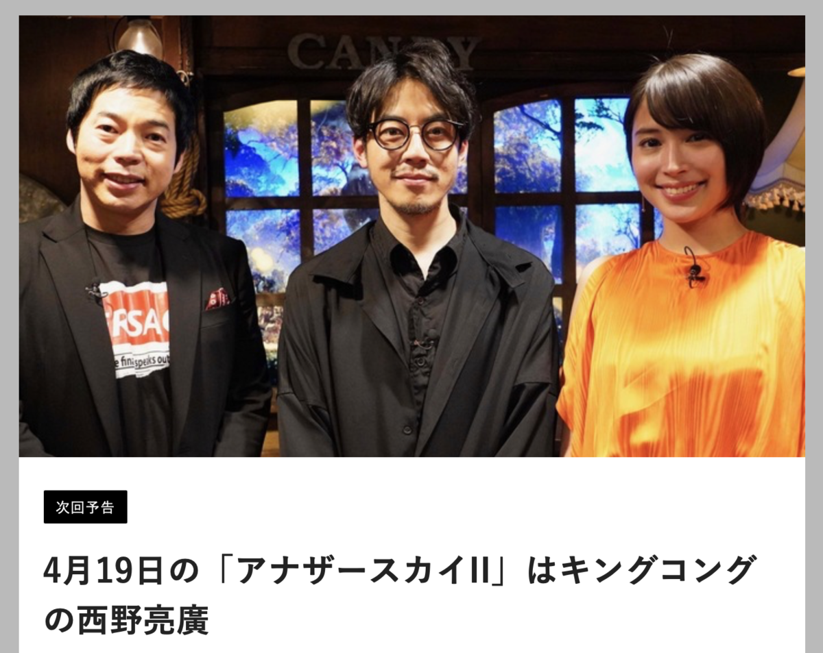 f:id:hobohibi:20190419233058p:plain