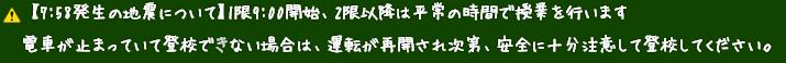 f:id:hodaka6212:20180618141459p:plain