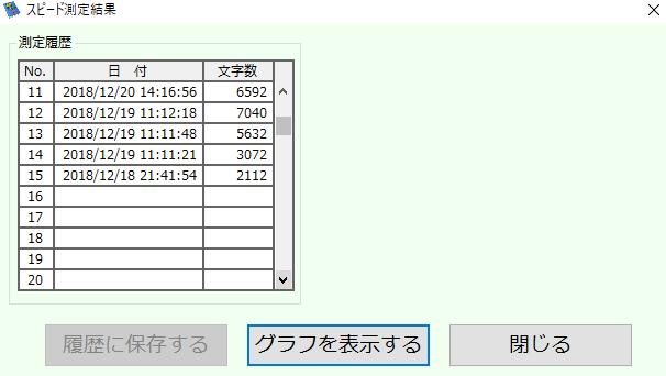f:id:hodaka6212:20181226140615p:plain
