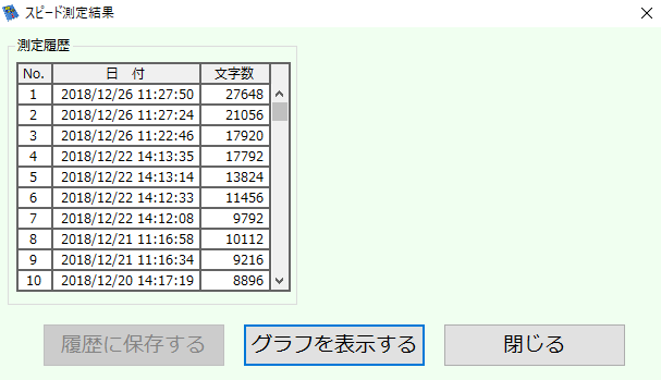 f:id:hodaka6212:20181226141221p:plain