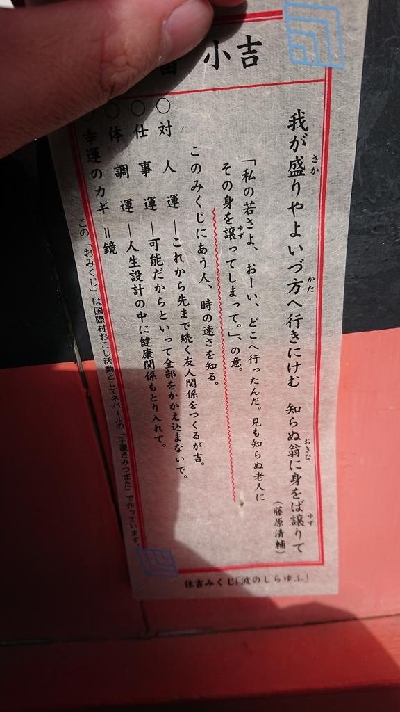f:id:hodaka6212:20190104155721j:plain