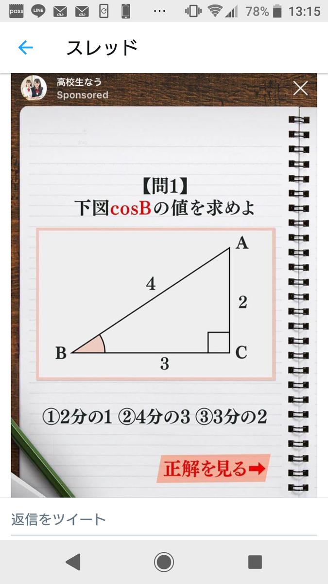 f:id:hodaka6212:20190424220201p:plain