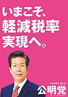 f:id:hodakakato0816:20170720155503j:plain