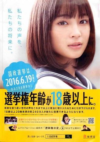 f:id:hodakakato0816:20171025164755j:plain