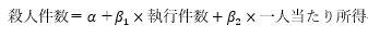 f:id:hodakakato0816:20181105233412j:plain