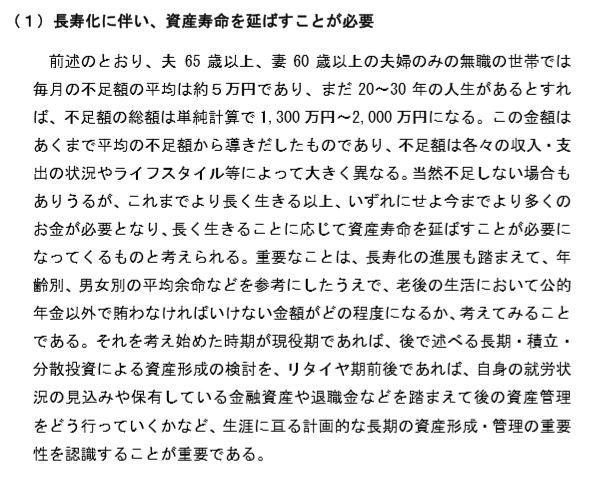 f:id:hodakakato0816:20190611143701j:plain