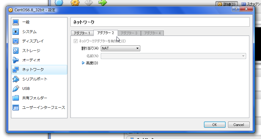 f:id:hodasuku:20160930003700p:plain