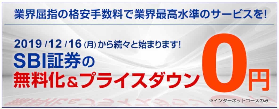 f:id:hodo-work:20200124162943p:plain