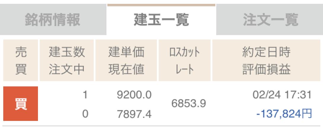 f:id:hodo-work:20200314191448p:plain