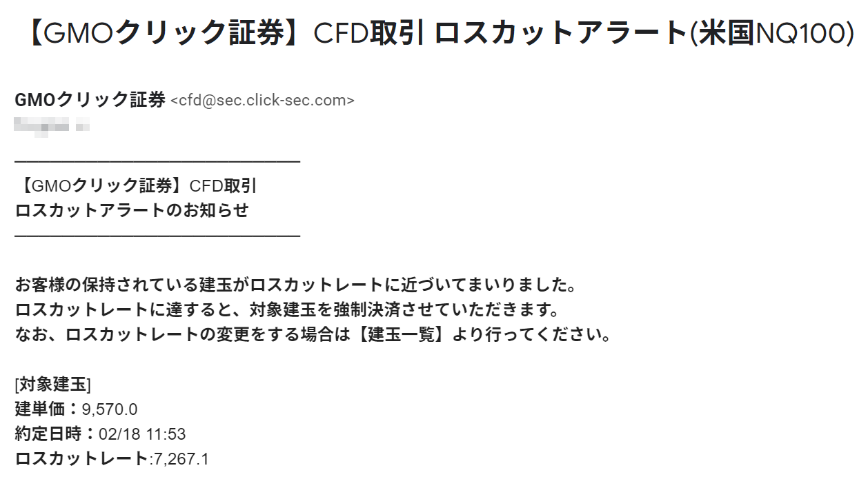 f:id:hodo-work:20200314194836p:plain