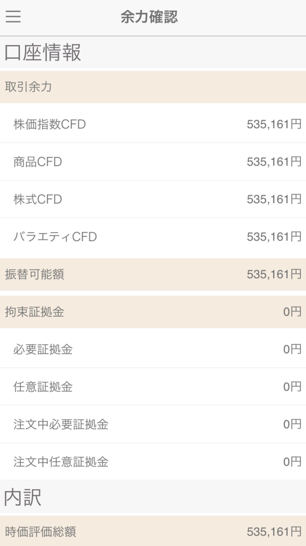 f:id:hodo-work:20200321204442p:plain