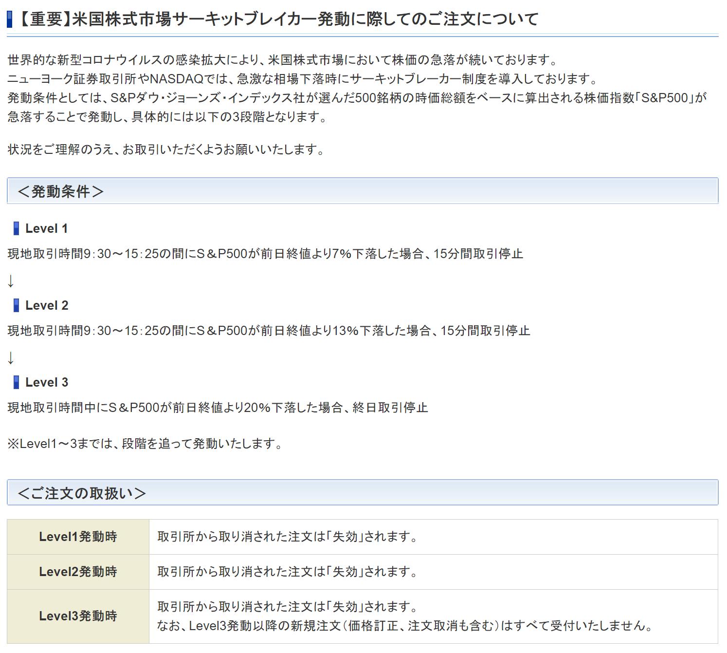 f:id:hodo-work:20200613143021p:plain