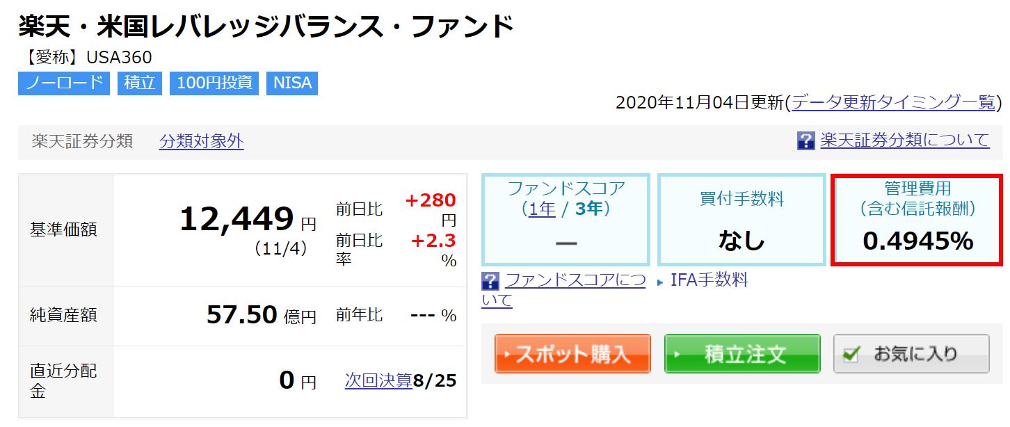 f:id:hodo-work:20201105192740p:plain