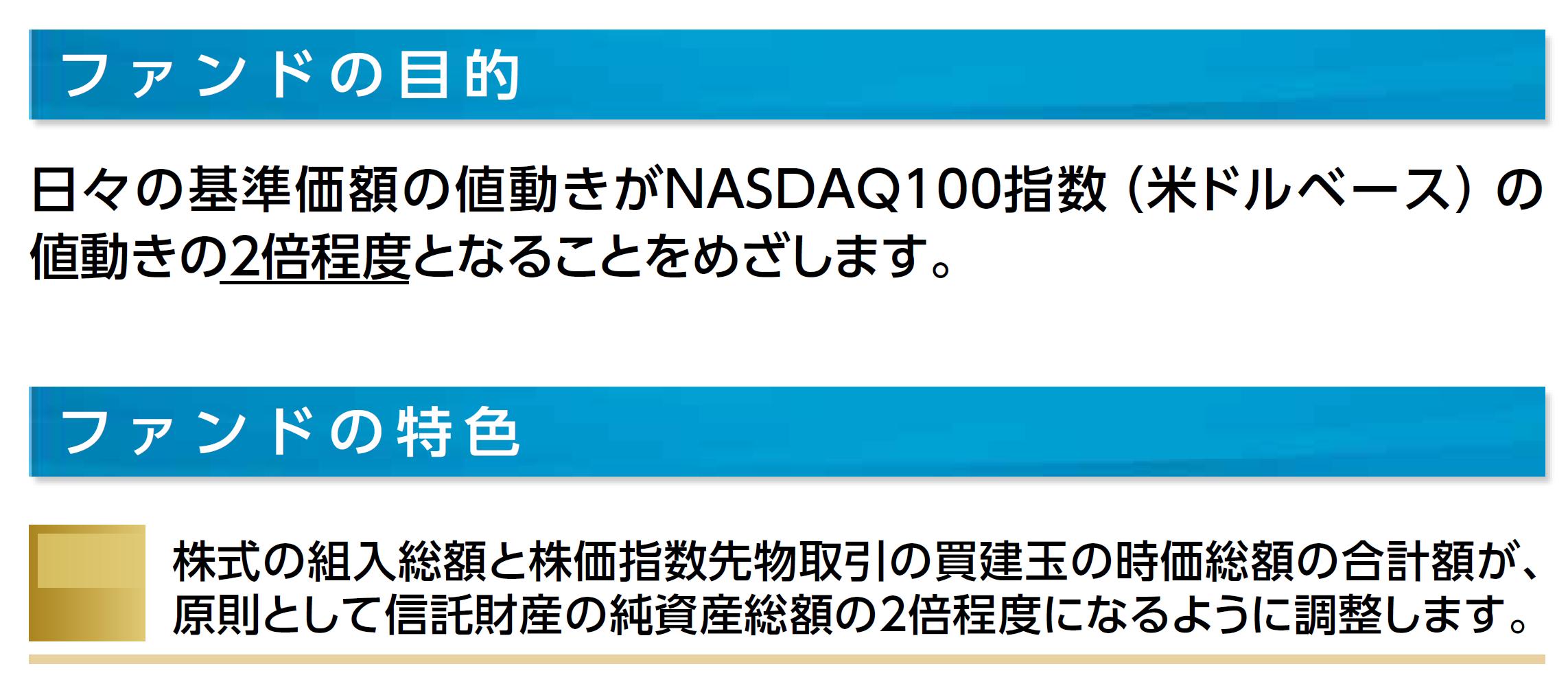 f:id:hodo-work:20201209200114p:plain