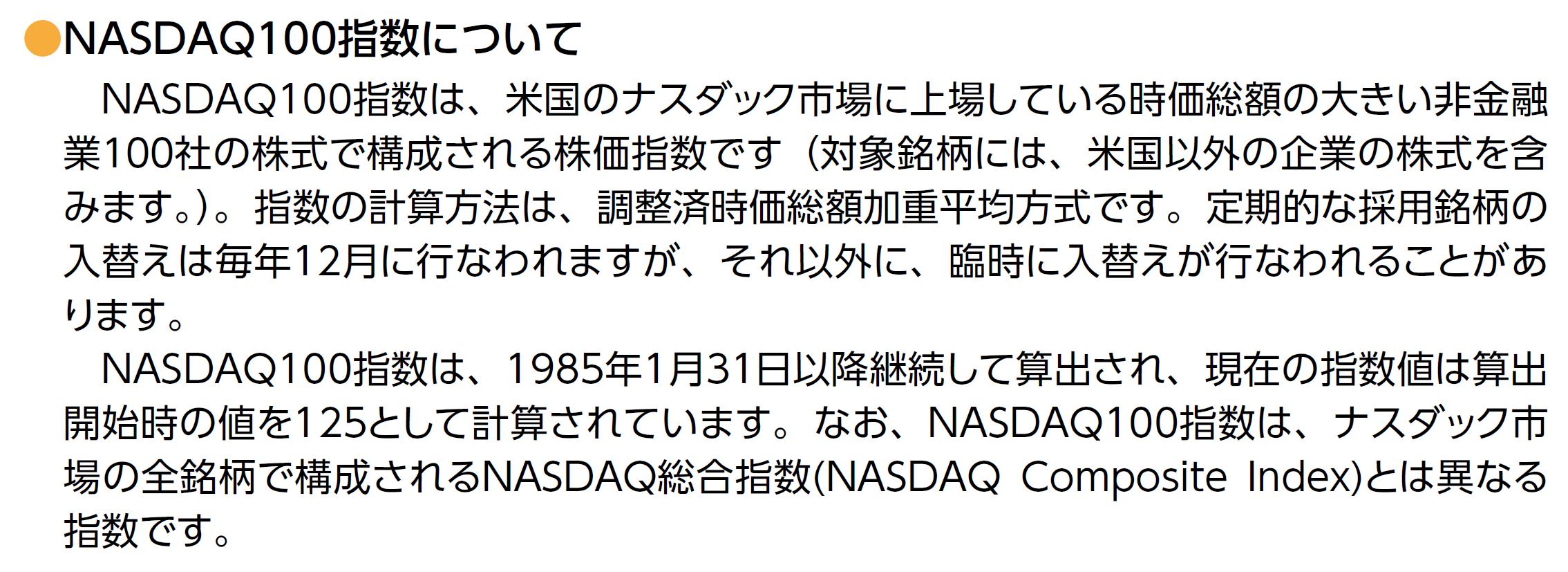 f:id:hodo-work:20201209200235p:plain
