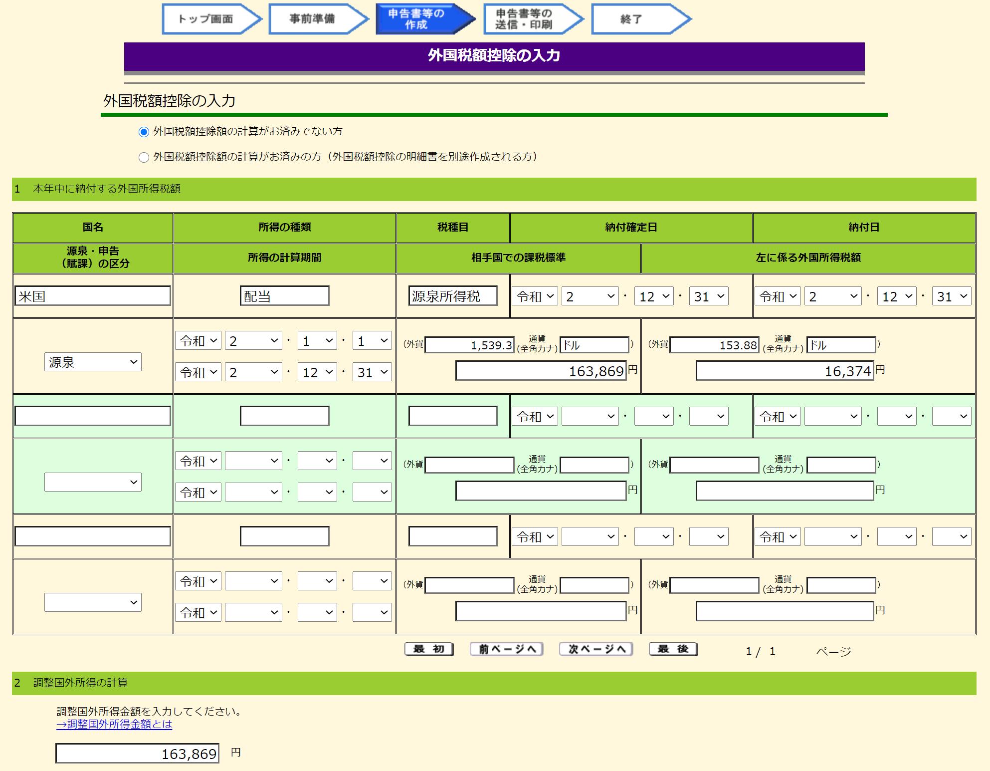f:id:hodo-work:20210127195320p:plain