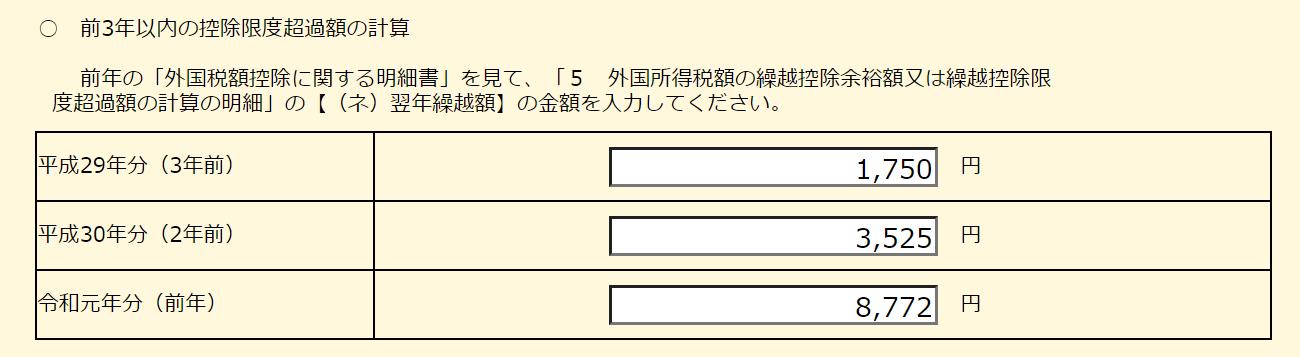 f:id:hodo-work:20210127195827p:plain